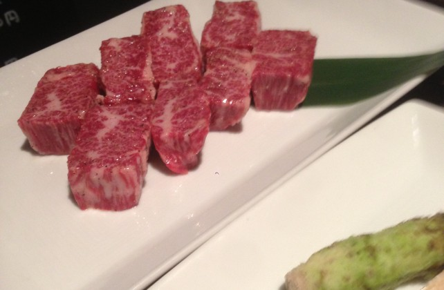 Cube Beef with Wasabi