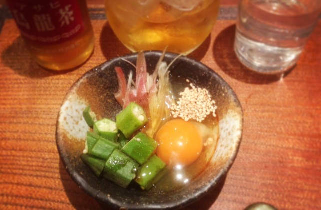 starter with raw egg