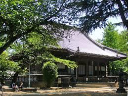 kaneiji