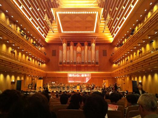 opera city