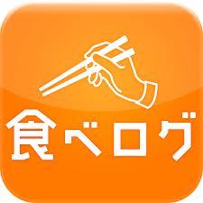 tabelog-Logo