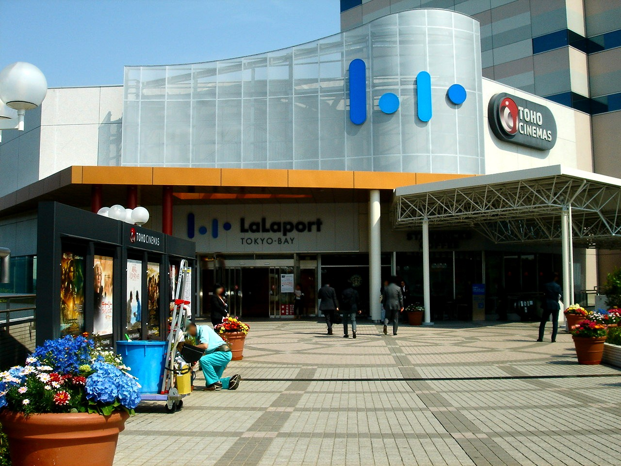 e688d91aa53 5 Best shopping stores in Tokyo you must not miss