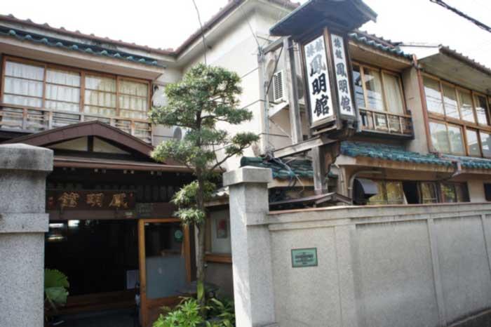 The 5 best ryokan japanese inn in tokyo japan for Best ryokan in tokyo