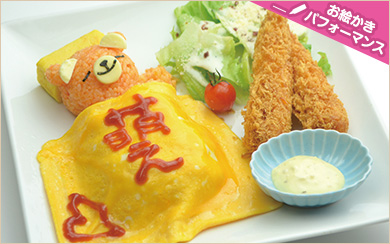 pic_menu_01