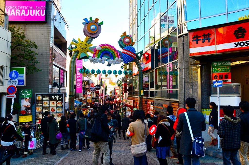 Top 10 places to shop in shibuya area tokyo travelience for Top ten boutiques