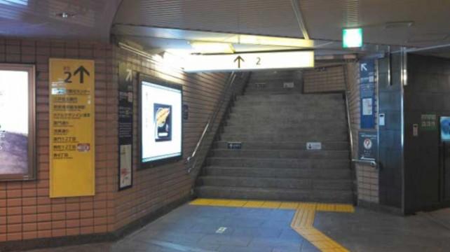 Asakusa Station Exit 2