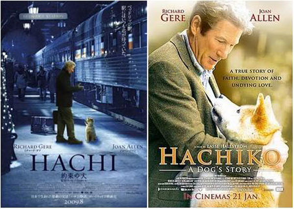 hachiko-movie2