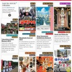 """A wide variety of events in Japan """"JAPAN ATTRACTIONS"""""""