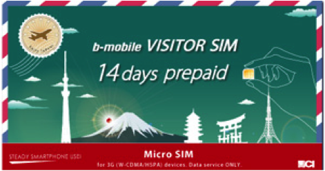sim card phone use japan