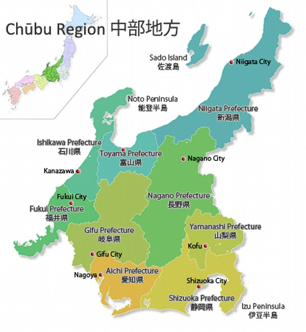 Map Of Japan With Prefectures.Direct Translations Of Japanese Prefectures And Local Areas Names