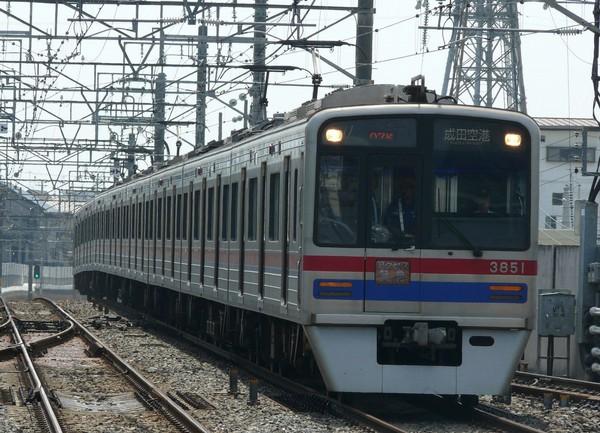 Keisei Express