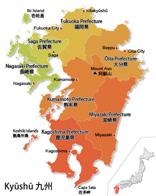 Direct Translations Of Japanese Prefectures And Local Areas Names - Japan map kyushu