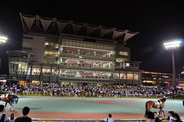 Oi Racecourse