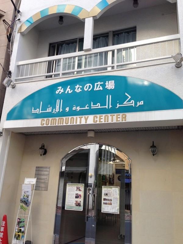 Okachimachi Masjid