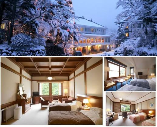 Nikko Kanaya Hotel pic_mini