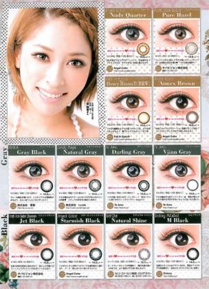 contacts_mini_mini