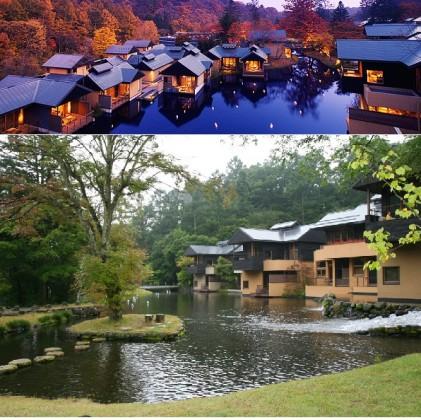 hoshinoya karuizawa pic