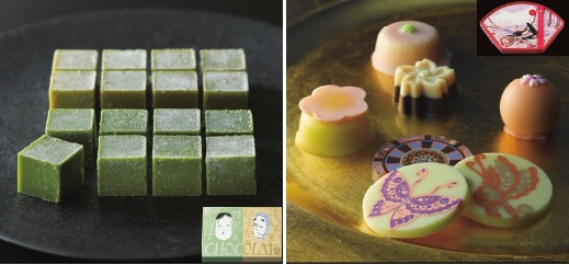 japanese chocolates