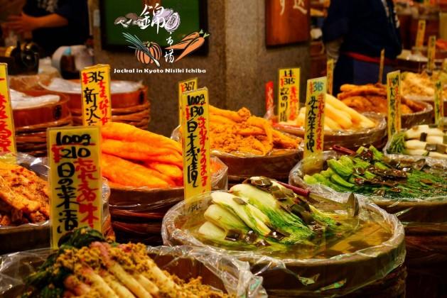 nishiki_market_food_2