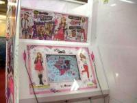 purikura screen