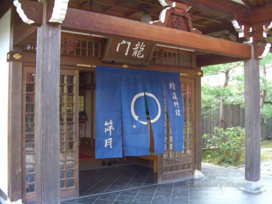 restaurant-shigetsu-arashiyama-kyoto-04-M