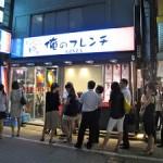 Ore-no Restaurants in Tokyo