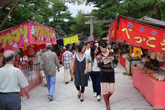 kitano-tenmangu-shrine-flea-market