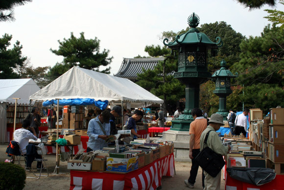 kyoto-used-book-fair-chionji-temple-8
