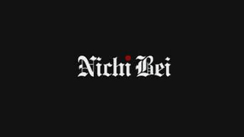 NichiBeiWeekly