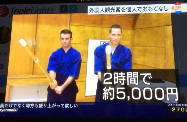 20150318_NHK